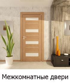 gallery_mezkomnat